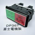 DPS36T_150X150.jpg