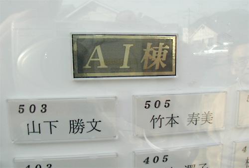 10.04.23_Totsugeki5.jpg