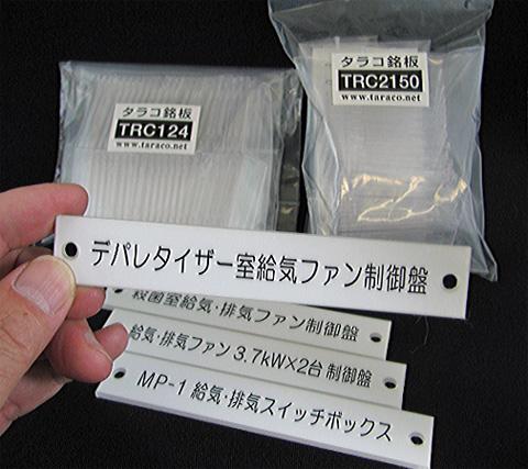 100511_480_okinawa_1.jpg