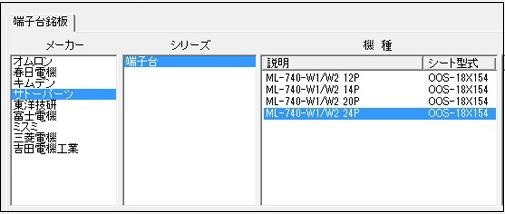 100517_Tanko-Popup.jpg