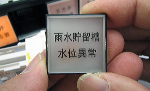 100524_480_AP30F_0621.jpg