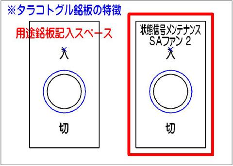 100525_480_meisaku.jpg