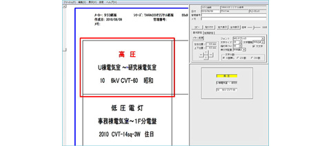 100616_300_480_meisaku_cabl.jpg
