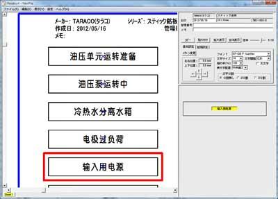 12.05.16_1060_1.jpg