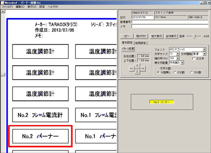13.07.06_meisaku_003.jpg