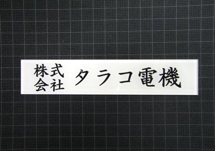 13.07.24_001.jpg