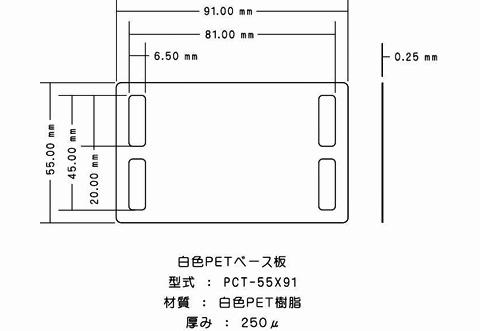 1_400_480_PCT-55X91_Dimensi.jpg