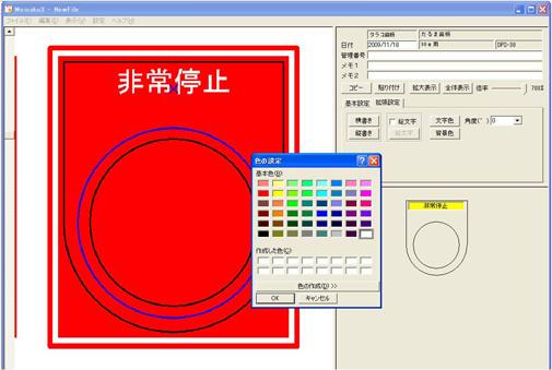 2009_11_18_3.jpg