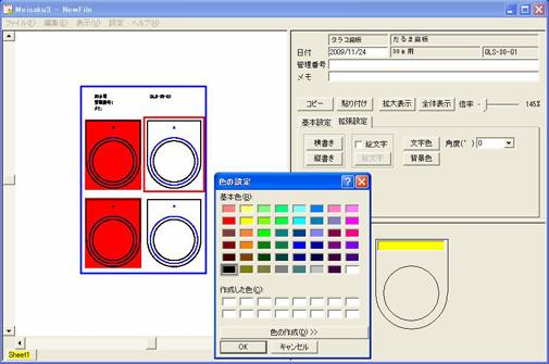 2009_12_07_2.jpg