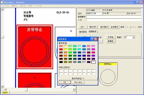 2009_12_07_3.jpg