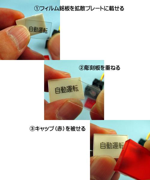 200X3_500_A16J_IMG_0634.jpg