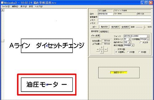 2010_02_24_1.jpg