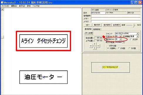 2010_02_24_3.jpg