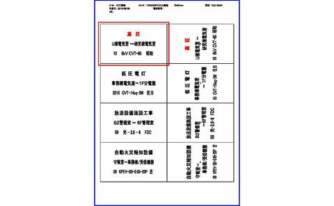 2_210_480_Meisaku_CBS-55X91.jpg