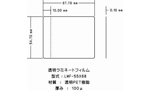 2_320_500_LMF-55X68_Dimensi.jpg