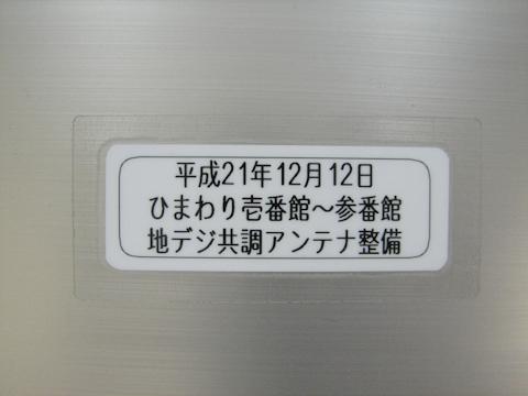 LAM_6.jpg