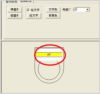explain_100_tanni_4.jpg