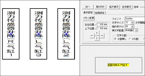 meisaku_0824_CH_tate.png